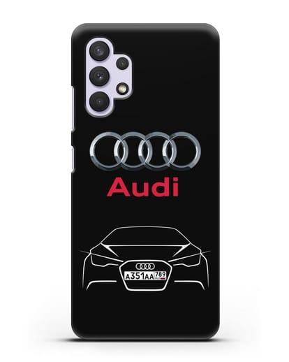 Чехол Audi с автомобильным номером силикон черный для Samsung Galaxy A32 5G [SM-A326B]