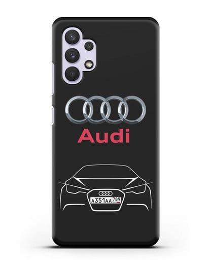 Чехол Audi с автомобильным номером силикон черный для Samsung Galaxy A32 4G [SM-A325F]