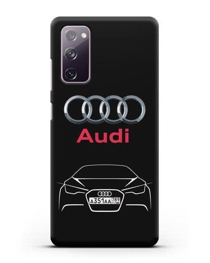 Чехол Audi с автомобильным номером силикон черный для Samsung Galaxy S20 FE [SM-G780F]