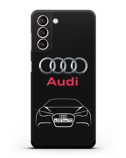 Чехол Audi с автомобильным номером силикон черный для Samsung Galaxy S21 [SM-G991B]