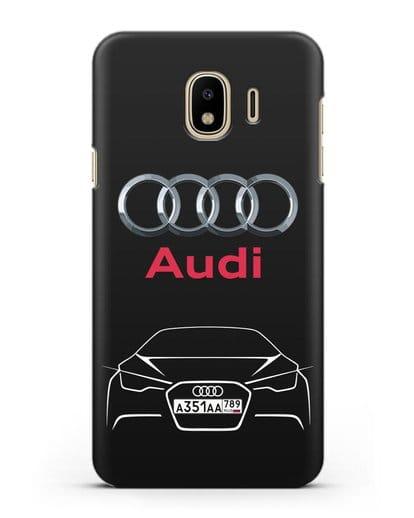 Чехол Audi с автомобильным номером силикон черный для Samsung Galaxy J4 2018 [SM-J400F]