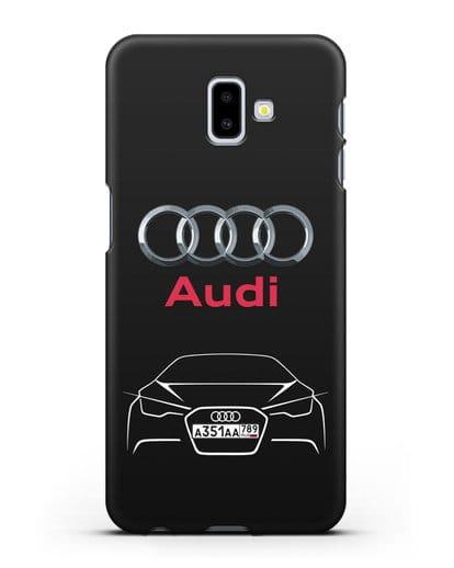 Чехол Audi с автомобильным номером силикон черный для Samsung Galaxy J6 Plus [SM-J610F]