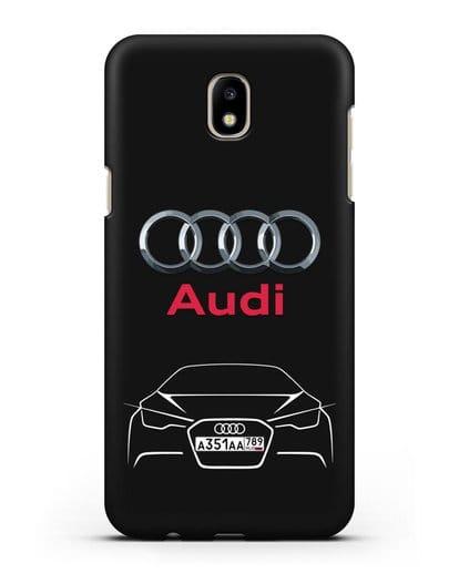 Чехол Audi с автомобильным номером силикон черный для Samsung Galaxy J7 2017 [SM-J720F]