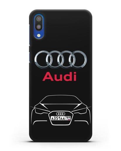 Чехол Audi с автомобильным номером силикон черный для Samsung Galaxy M10 [SM-M105F]