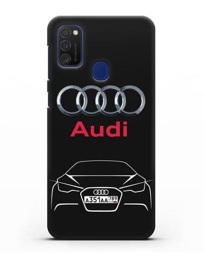 Чехол Audi с автомобильным номером силикон черный для Samsung Galaxy M21 [SM-M215F]