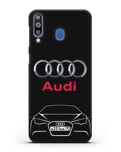 Чехол Audi с автомобильным номером силикон черный для Samsung Galaxy M30 [SM-M305F]