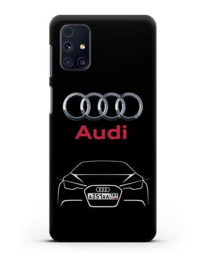 Чехол Audi с автомобильным номером силикон черный для Samsung Galaxy M51 [SM-M515F]
