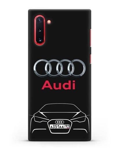 Чехол Audi с автомобильным номером силикон черный для Samsung Galaxy Note 10 [N970F]