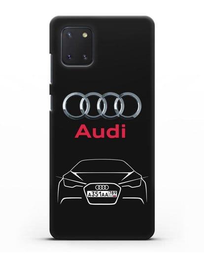 Чехол Audi с автомобильным номером силикон черный для Samsung Galaxy Note 10 Lite [N770F]