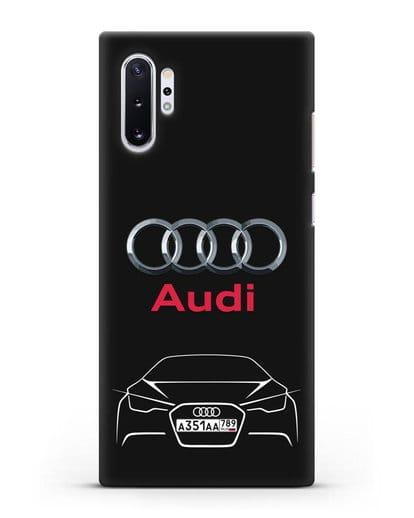 Чехол Audi с автомобильным номером силикон черный для Samsung Galaxy Note 10 Plus [N975F]