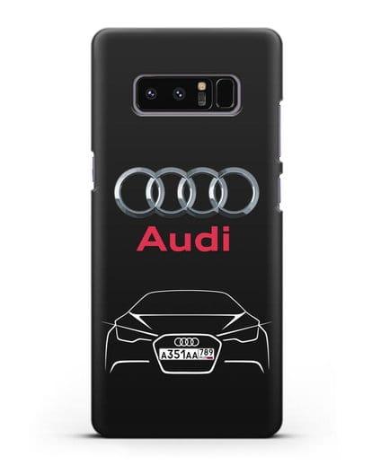 Чехол Audi с автомобильным номером силикон черный для Samsung Galaxy Note 8 [N950F]