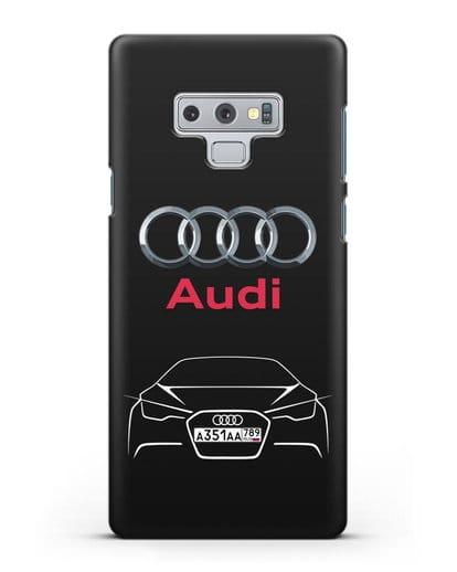 Чехол Audi с автомобильным номером силикон черный для Samsung Galaxy Note 9 [N960F]