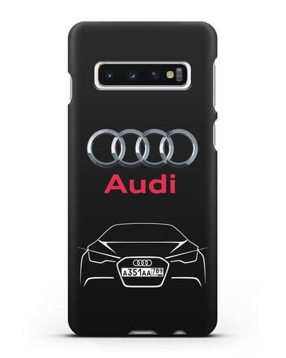 Чехол Audi с автомобильным номером силикон черный для Samsung Galaxy S10 Plus [SM-G975F]