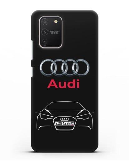 Чехол Audi с автомобильным номером силикон черный для Samsung Galaxy S10 lite [SM-G770F]