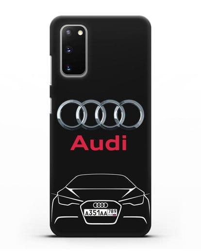 Чехол Audi с автомобильным номером силикон черный для Samsung Galaxy S20 [SM-G980F]