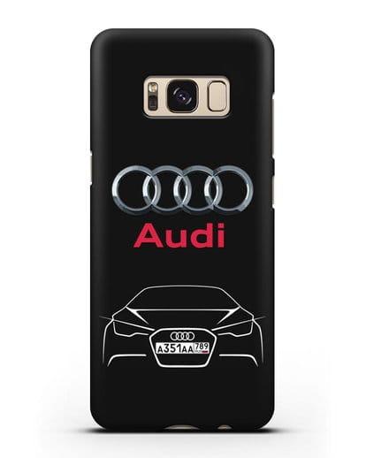 Чехол Audi с автомобильным номером силикон черный для Samsung Galaxy S8 [SM-950F]