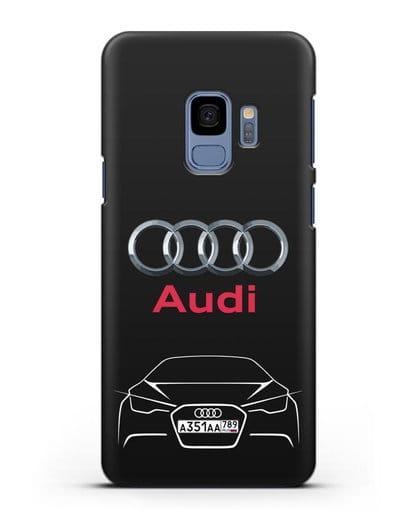 Чехол Audi с автомобильным номером силикон черный для Samsung Galaxy S9 [SM-G960F]
