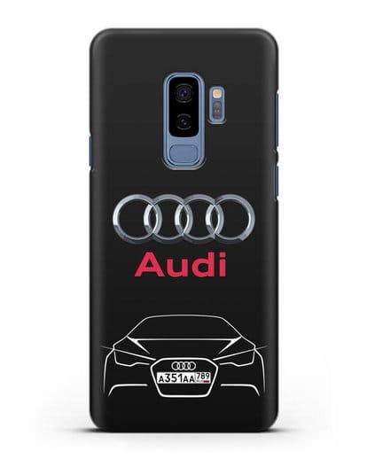 Чехол Audi с автомобильным номером силикон черный для Samsung Galaxy S9 Plus [SM-G965F]