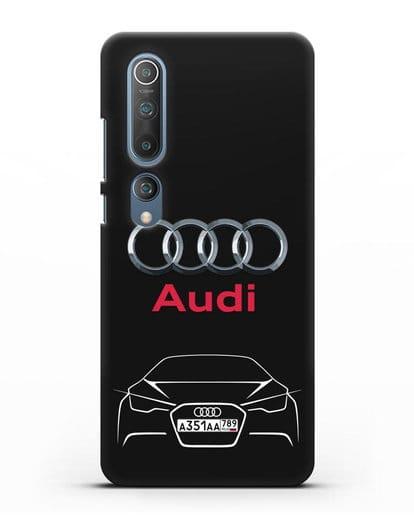 Чехол Audi с автомобильным номером силикон черный для Xiaomi Mi 10 Pro