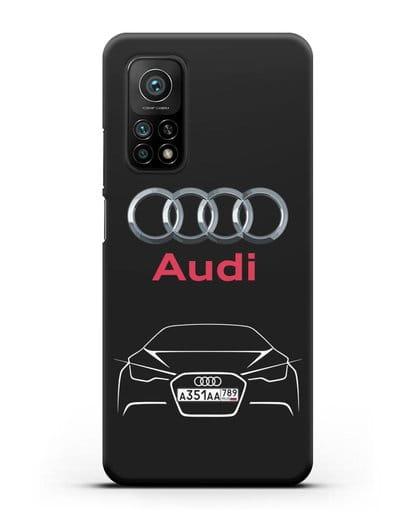 Чехол Audi с автомобильным номером силикон черный для Xiaomi Mi 10t Pro