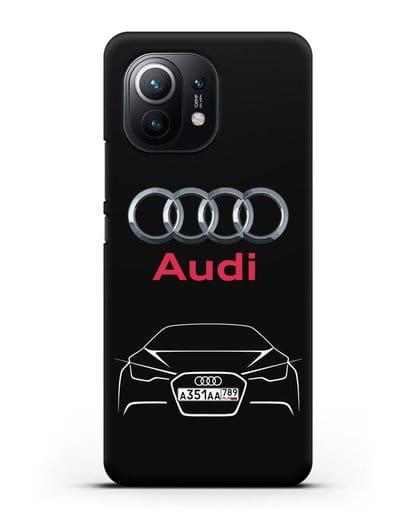 Чехол Audi с автомобильным номером силикон черный для Xiaomi Mi 11