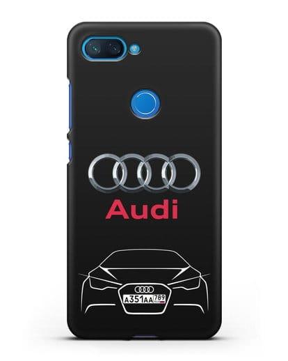 Чехол Audi с автомобильным номером силикон черный для Xiaomi Mi 8 Lite