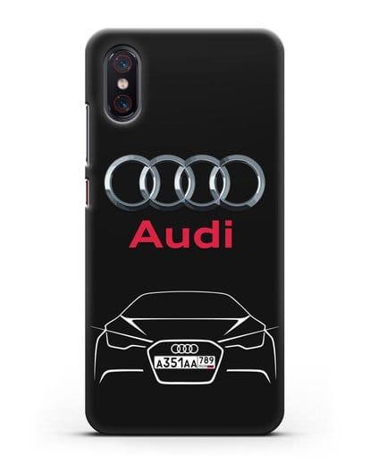 Чехол Audi с автомобильным номером силикон черный для Xiaomi Mi 8 Pro