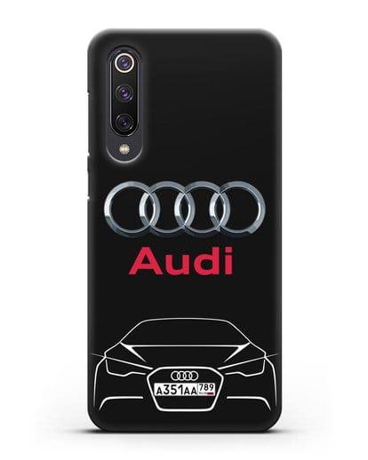 Чехол Audi с автомобильным номером силикон черный для Xiaomi Mi 9 SE