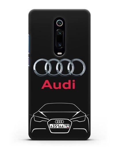 Чехол Audi с автомобильным номером силикон черный для Xiaomi Mi 9T