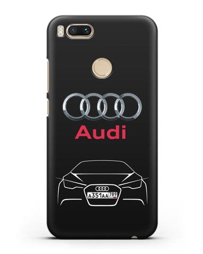 Чехол Audi с автомобильным номером силикон черный для Xiaomi Mi A1