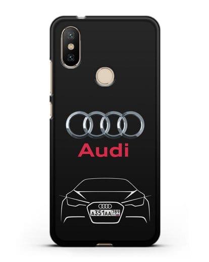 Чехол Audi с автомобильным номером силикон черный для Xiaomi Mi A2