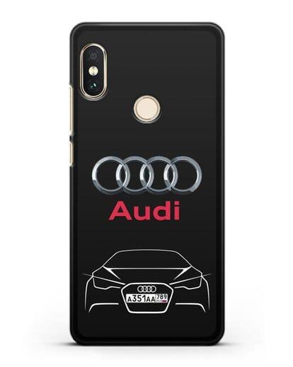 Чехол Audi с автомобильным номером силикон черный для Xiaomi Mi A2 Lite