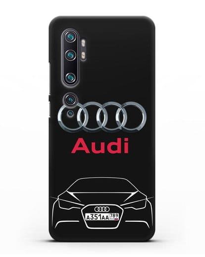 Чехол Audi с автомобильным номером силикон черный для Xiaomi Mi Note 10