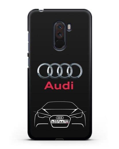 Чехол Audi с автомобильным номером силикон черный для Xiaomi Pocophone F1