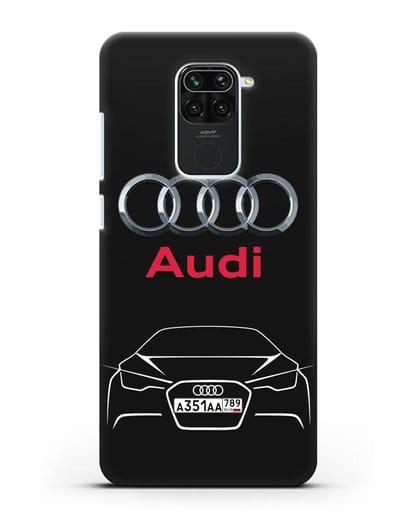 Чехол Audi с автомобильным номером силикон черный для Xiaomi Redmi 10X