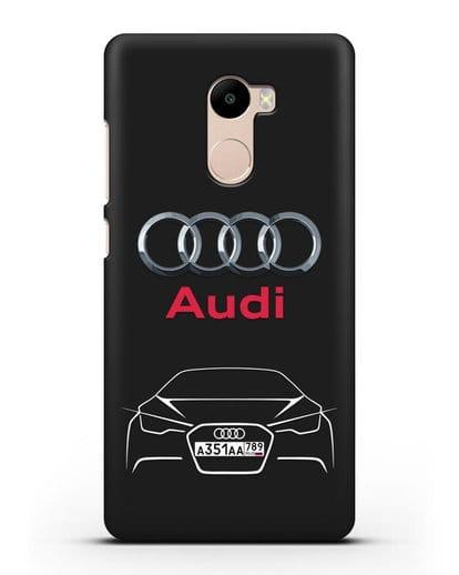 Чехол Audi с автомобильным номером силикон черный для Xiaomi Redmi 4