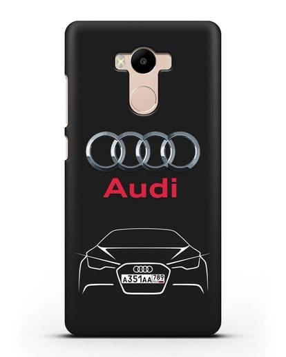 Чехол Audi с автомобильным номером силикон черный для Xiaomi Redmi 4 Pro