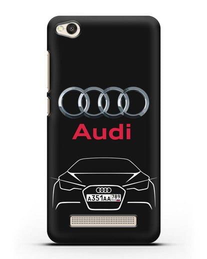 Чехол Audi с автомобильным номером силикон черный для Xiaomi Redmi 4A