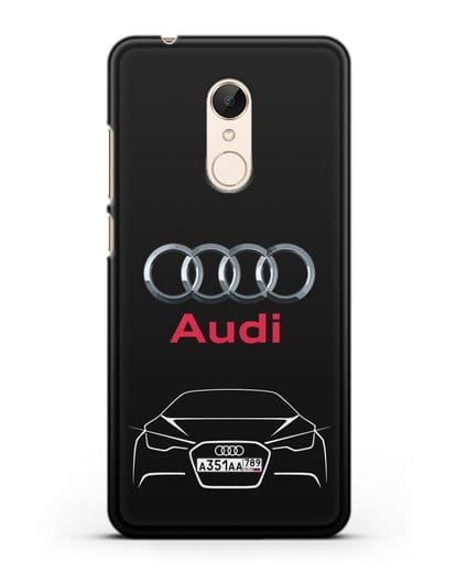 Чехол Audi с автомобильным номером силикон черный для Xiaomi Redmi 5