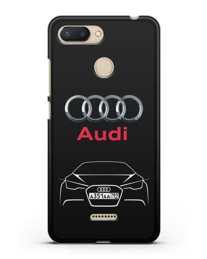 Чехол Audi с автомобильным номером силикон черный для Xiaomi Redmi 6