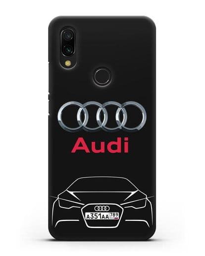 Чехол Audi с автомобильным номером силикон черный для Xiaomi Redmi 7