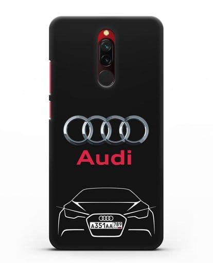 Чехол Audi с автомобильным номером силикон черный для Xiaomi Redmi 8