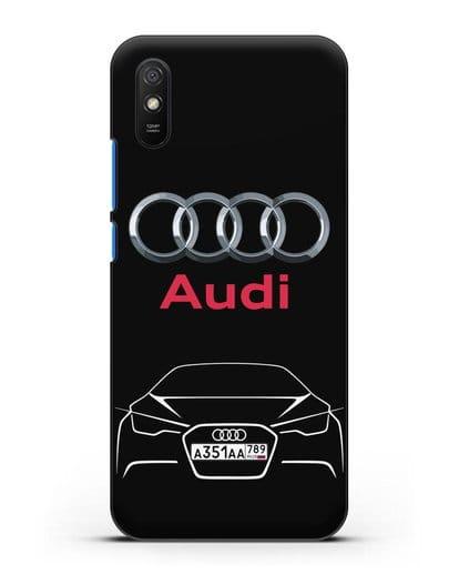 Чехол Audi с автомобильным номером силикон черный для Xiaomi Redmi 9A
