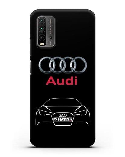 Чехол Audi с автомобильным номером силикон черный для Xiaomi Redmi 9T