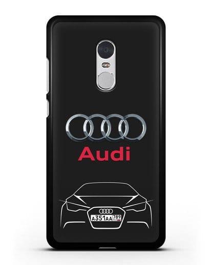 Чехол Audi с автомобильным номером силикон черный для Xiaomi Redmi Note 4