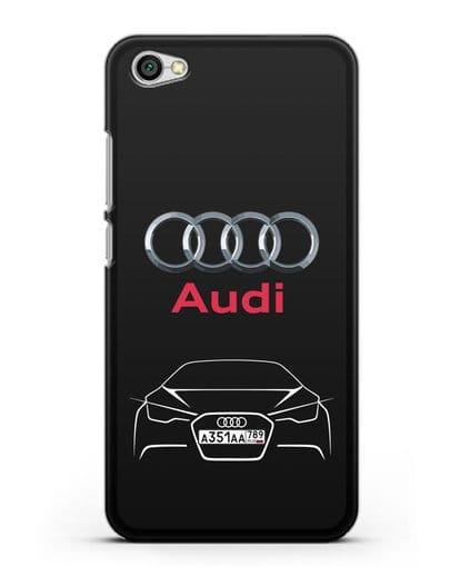 Чехол Audi с автомобильным номером силикон черный для Xiaomi Redmi Note 5A