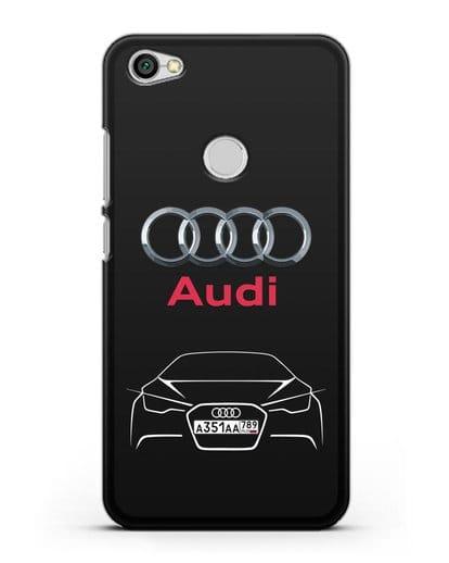 Чехол Audi с автомобильным номером силикон черный для Xiaomi Redmi Note 5A Prime
