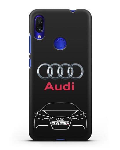 Чехол Audi с автомобильным номером силикон черный для Xiaomi Redmi Note 7