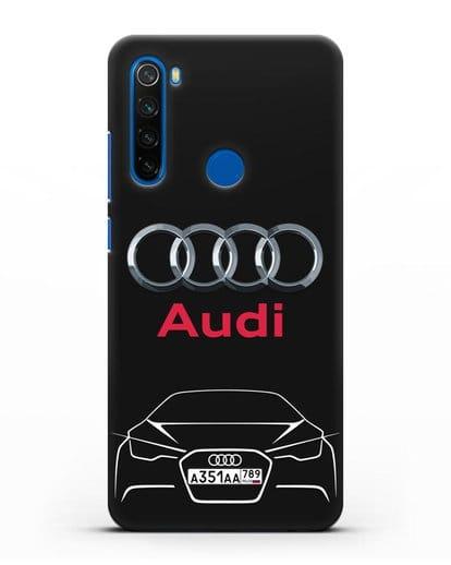 Чехол Audi с автомобильным номером силикон черный для Xiaomi Redmi Note 8