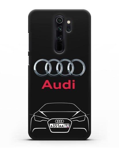 Чехол Audi с автомобильным номером силикон черный для Xiaomi Redmi Note 8 Pro